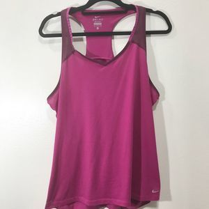 Nike Racerback Athletic Tank with Side Ruching